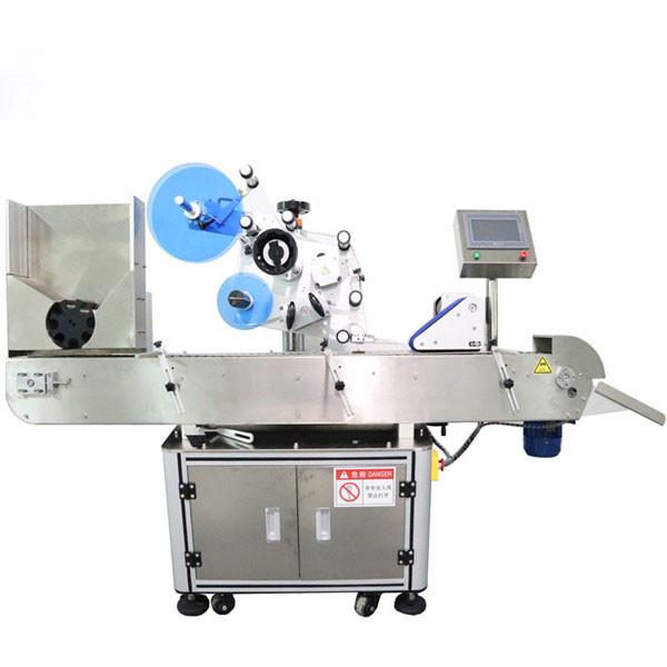 Аутоматска машина за етикетирање хоризонталних бочних налепница