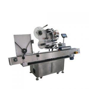 Аутоматска машина за етикетирање чаура велике брзине