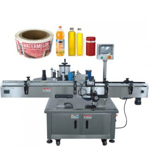 High Speed Full Automatic Bottle Labeling Machine