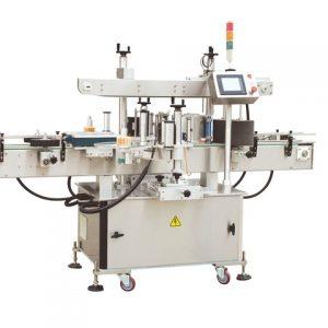 High Speed Rotary Labeling Machine