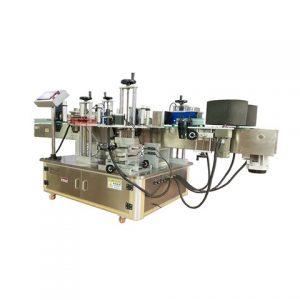 Машина за етикетирање композитних папирних цеви са хоризонталним путем