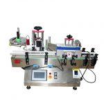Машина за етикетирање епрувета за откривање крви
