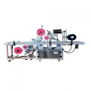 Аутоматска машина за етикетирање површинских кутија