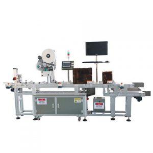 Линија за производњу машина за етикетирање
