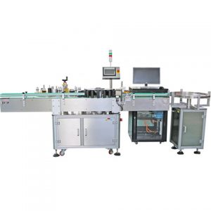 Tube Customized Labeling Machine