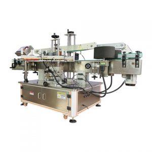 Аутоматска машина за етикетирање равних боца