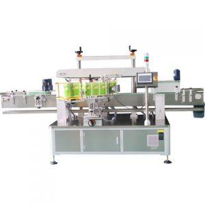 China Automatic Liquid Bottle Labeling Machine