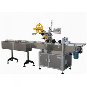 Аутоматска машина за етикетирање двостраних мазива
