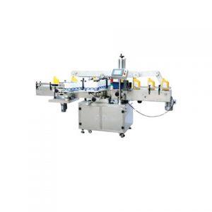 Машина за етикетирање професионалних добављача Машина за штампање металних налепница