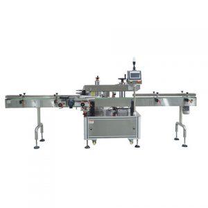 Десктоп машина за етикетирање Самлл