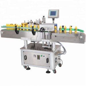 2021 Нова машина за штампање етикета са тафтом
