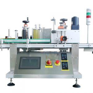 Аутоматска машина за етикетирање равних боца за двострано лепљење