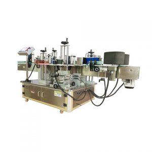 Кина машина за етикетирање цеви за цигаре
