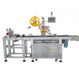 Rotary Horizontal Labeling Machine
