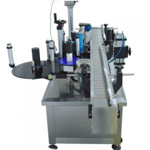 Машина за етикетирање округлих лименки за боце са распршивачем са аутоматским налепницама