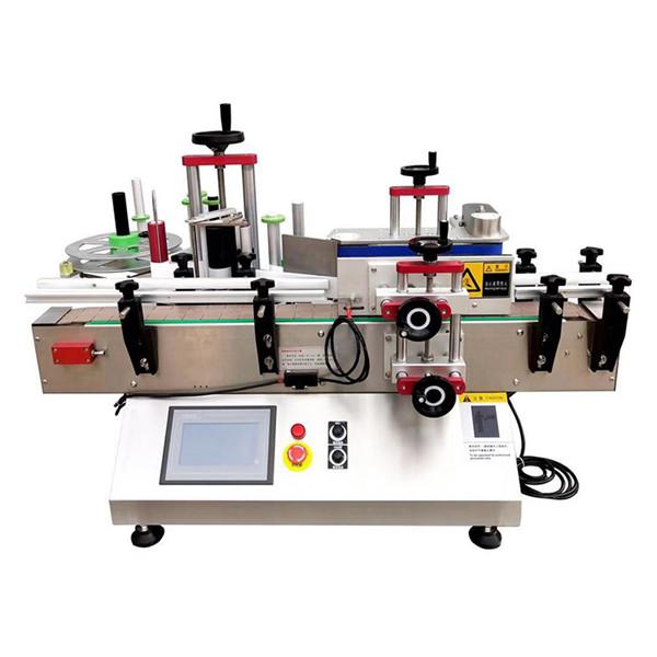 Аутоматска машина за етикетирање столних боца