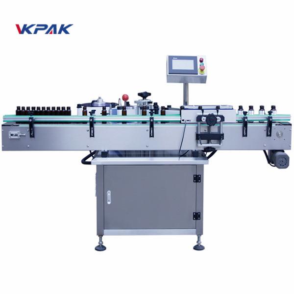 Аутоматска машина за етикетирање вертикалних вертикалних округлих боца