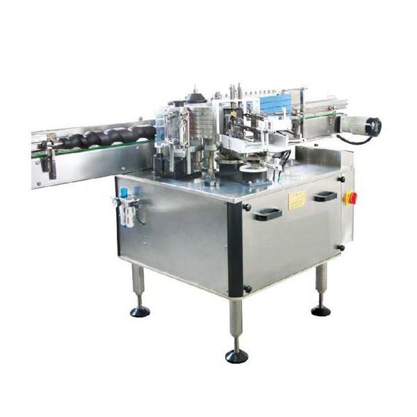 Аутоматска машина за етикетирање мокрим лепком